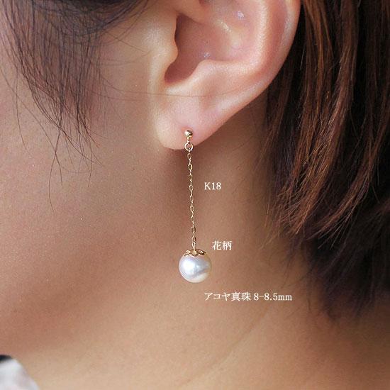Akoya海水珍珠8-9mm 優美珍珠 耳环K18黄金/K14白金
