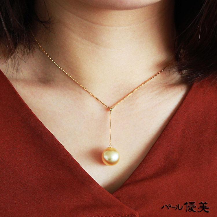 南洋珍珠项链 金色 13mm 45厘米 长度可调节 K18黄金
