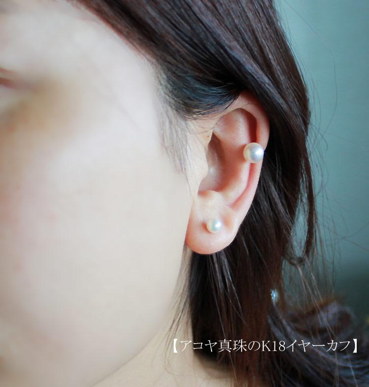 Akoya 海水珍珠耳夹 6-9mm 单只销售 K18(购买一对数量请选2)