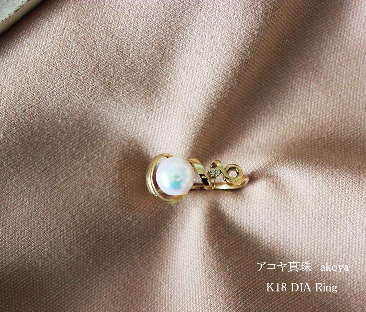 Akoya海水珍珠 K18 钻石love戒指 7-7.5mm