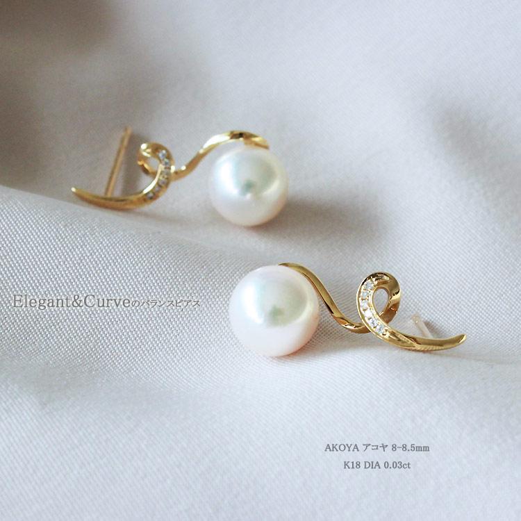 akoya海水珍珠8-8.5mm Elegant&Curve 耳钉 K18 钻石