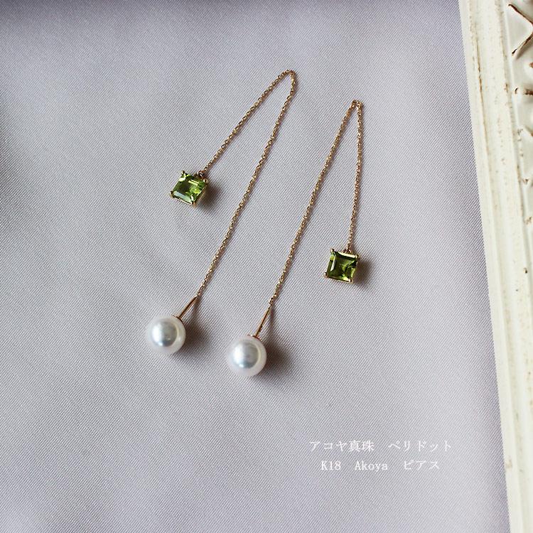 akoya 海水珍珠 K18 紫水晶 绿橄榄石 长款耳环 一对