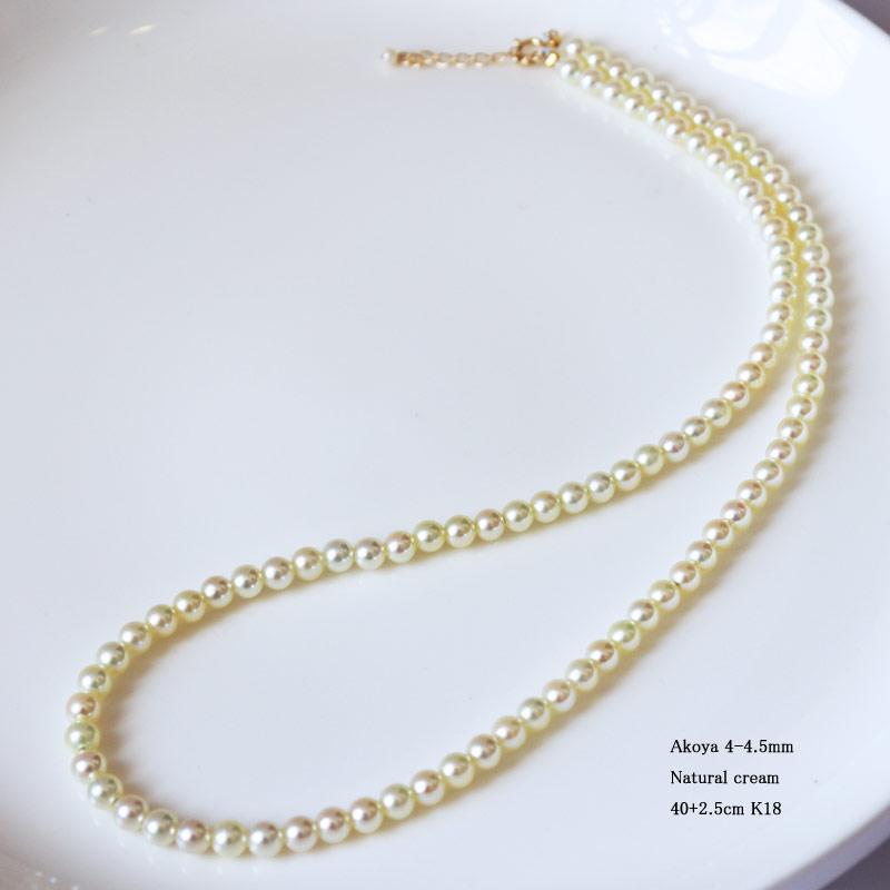 Akoya天然香槟色4-4.5mm全珠项链 40+2.5㎝18K金延长链