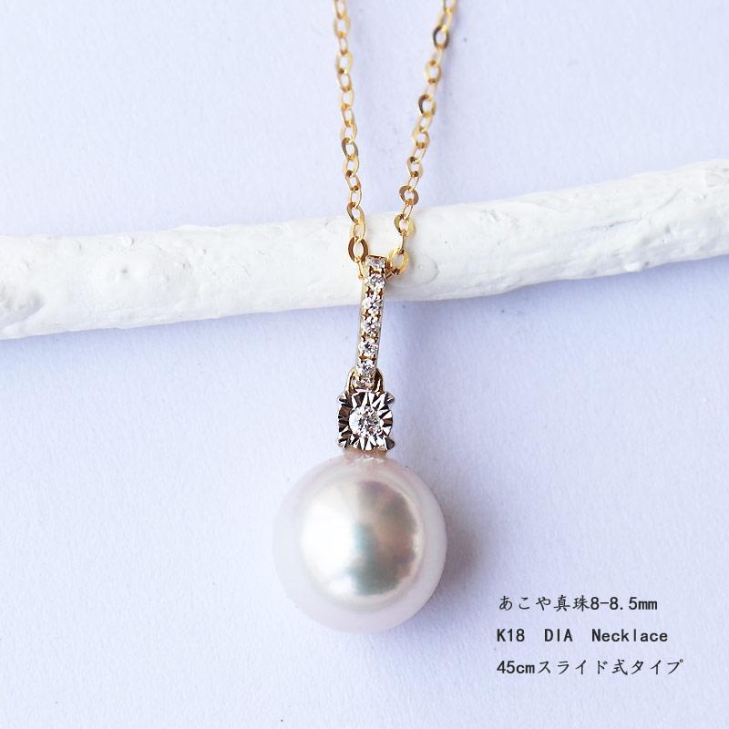 K18 akoya珍珠DIA钻石akoya necklace D0.04ct 8pcs钻石式车花镶嵌(链子另售)
