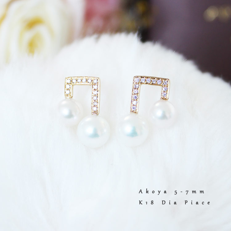 Akoya海水珍珠 18K钻石音符耳钉 5-7mm D0.08ct 26pcs【限时促销输入优惠码SMZDM65约1040元到手】