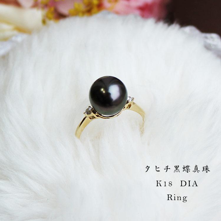 K18YG大溪地黑蝴蝶珍珠9-10mm 钻石戒指 tahichian pearl ring D0.05ct 2pcs