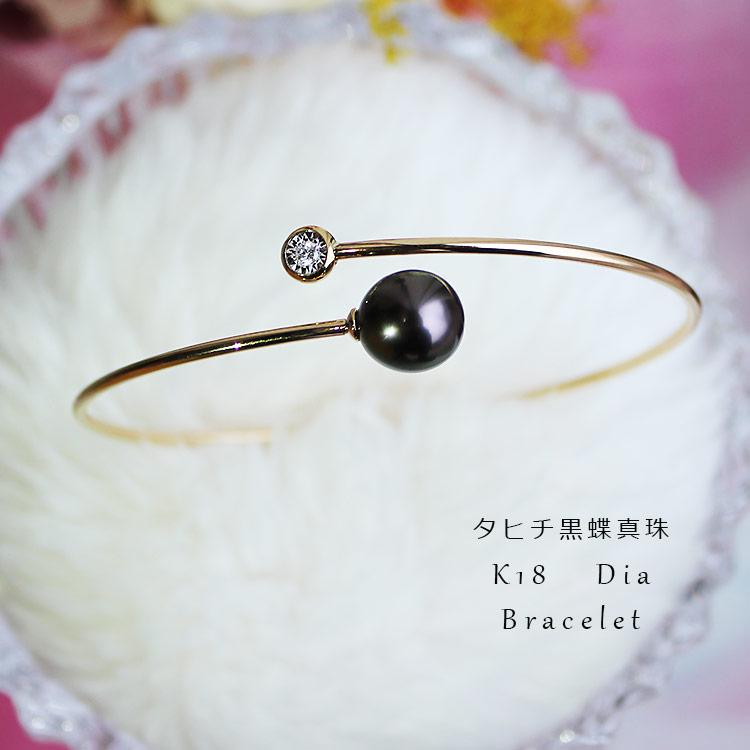 K18YG大溪地黑蝴蝶珍珠9-10mm 钻石手镯tahichian pearl bracelet D0.04ct 1pcs