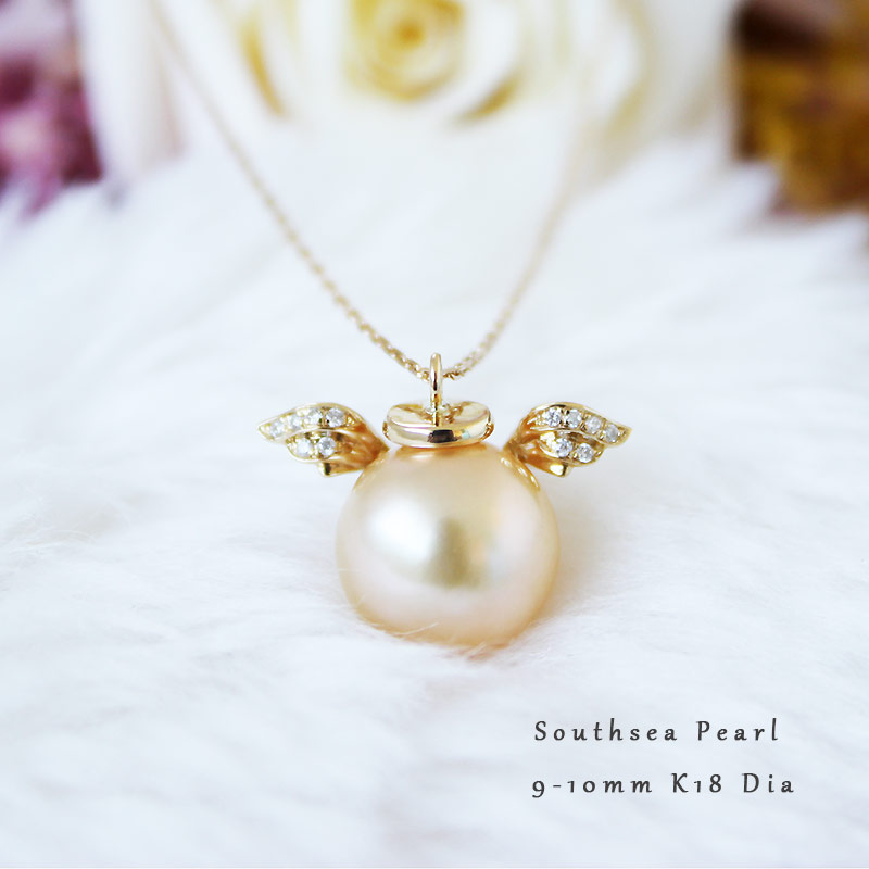 K18南洋珍珠9-10mm 钻石天使项链southsea pearl necklace D0.028ct 12pcs