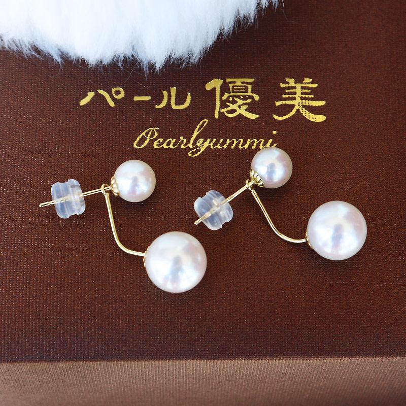 akoya海水珍珠双珠耳环一款两戴 5-6mm and 8-8.5mm