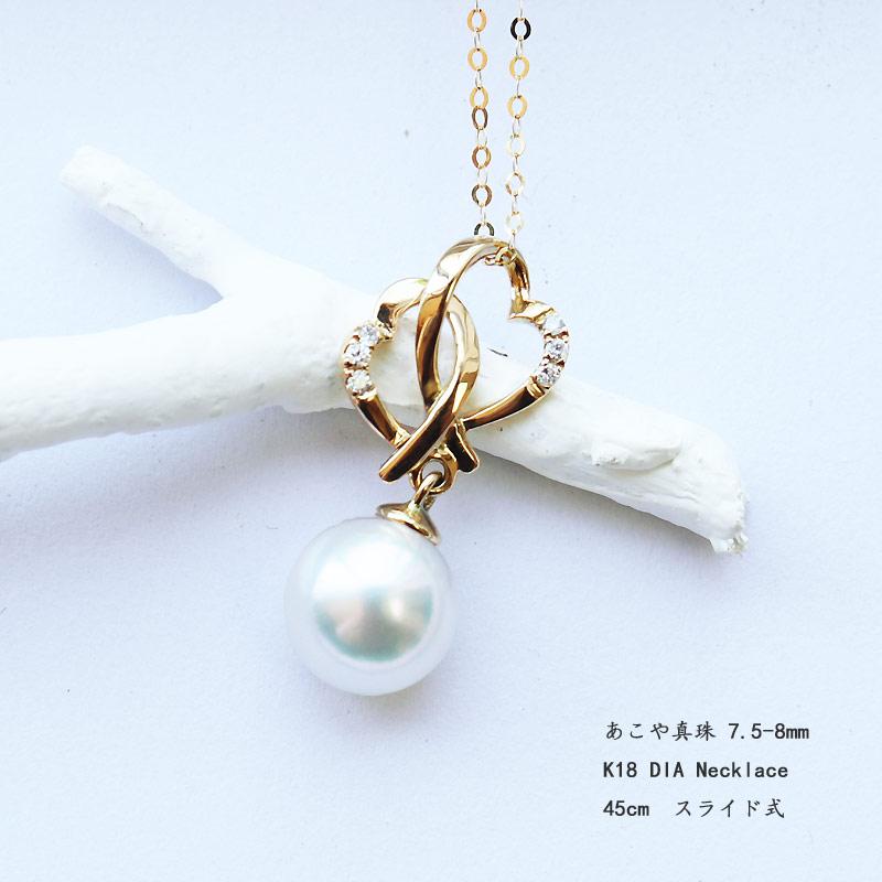 Akoya海水珍珠K18爱心钻石吊坠项链0.018ct
