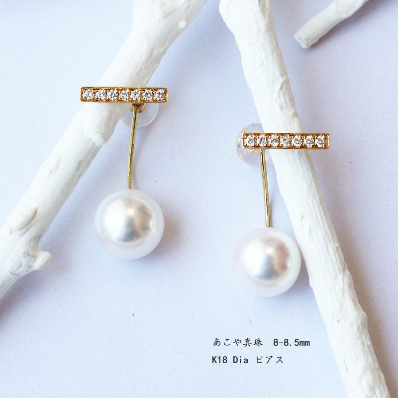 Akoya 18K金排钻珍珠组合耳环 一款两戴 钻石0.11ct(一对)