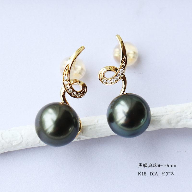大溪地黑珍珠 18K金钻石 Elegant&Curve 耳钉 12pcs 0.035ct