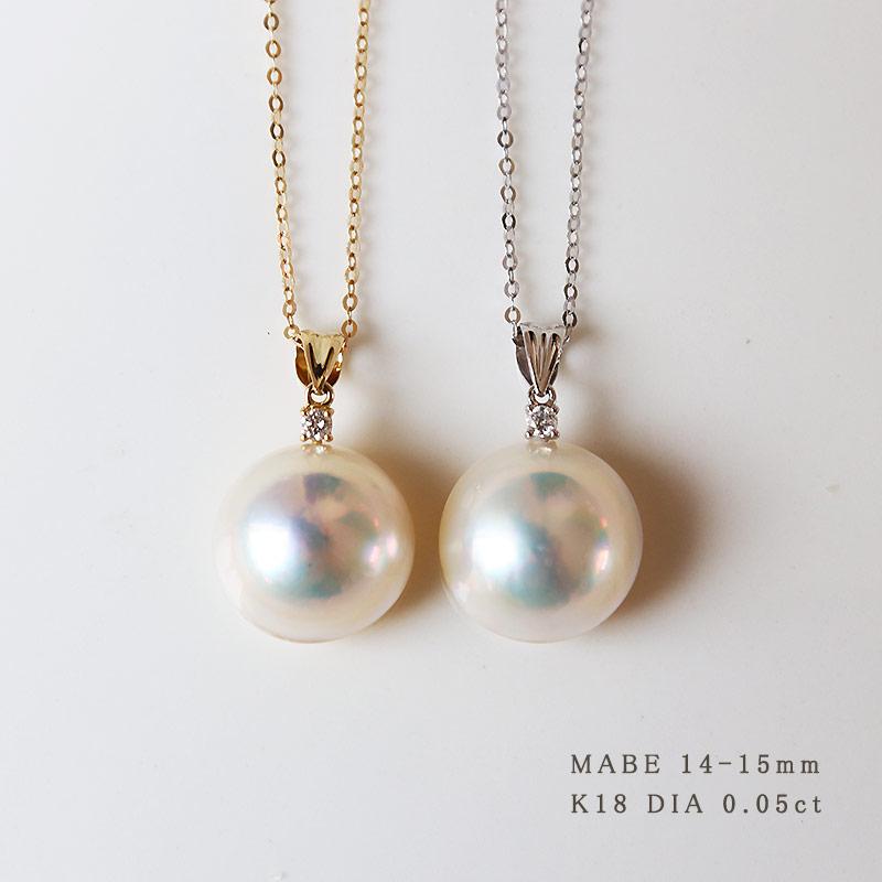 【数量限定】天然极光正圆白色马贝吊坠18K金 钻石0.05ct(链子另售)