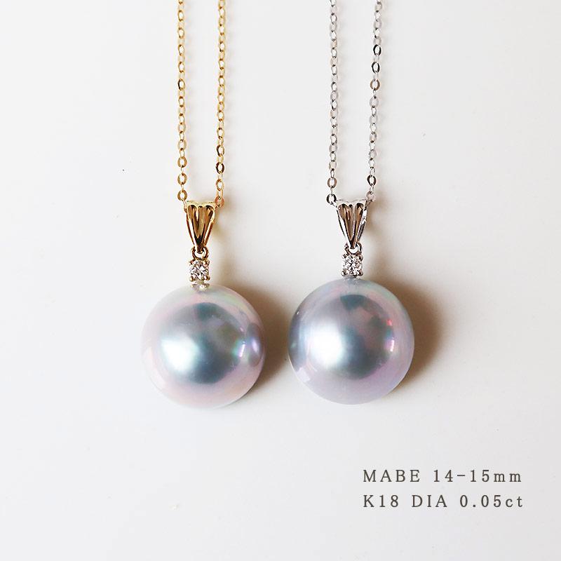 【数量限定】天然绝美正圆天蓝色马贝吊坠18K金 钻石0.05ct(链子另售)