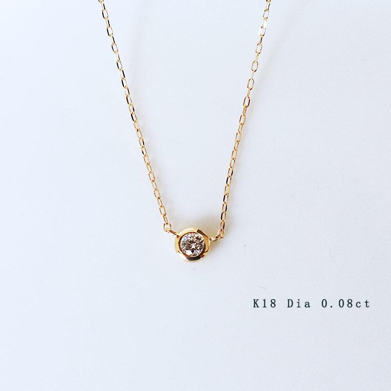 18K金 经典简约泡泡钻项链  钻石8分 0.08ct