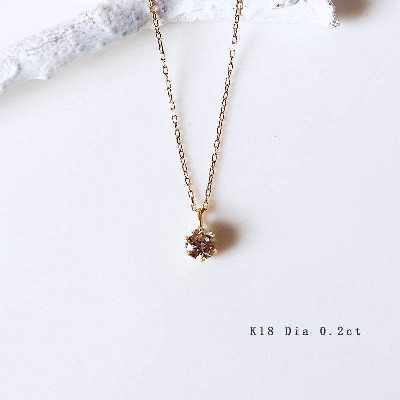 18K金 经典简约一颗钻项链  钻石20分 0.2ct