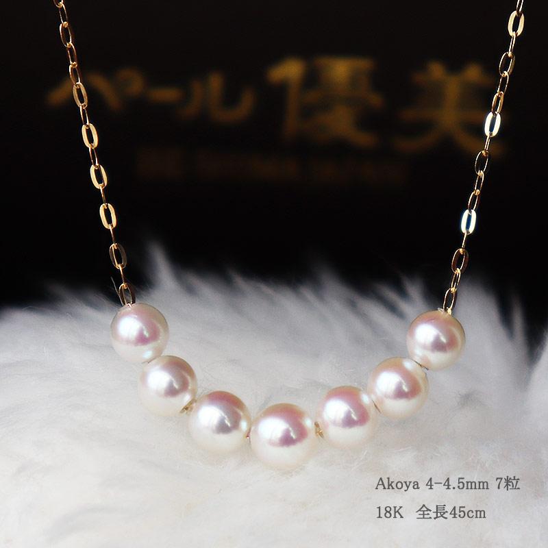 日本 Akoya 海水珍珠项链 K18黄金/K14白金 4-4.5mm 珍珠项链 多种佩戴方式 珍珠礼品