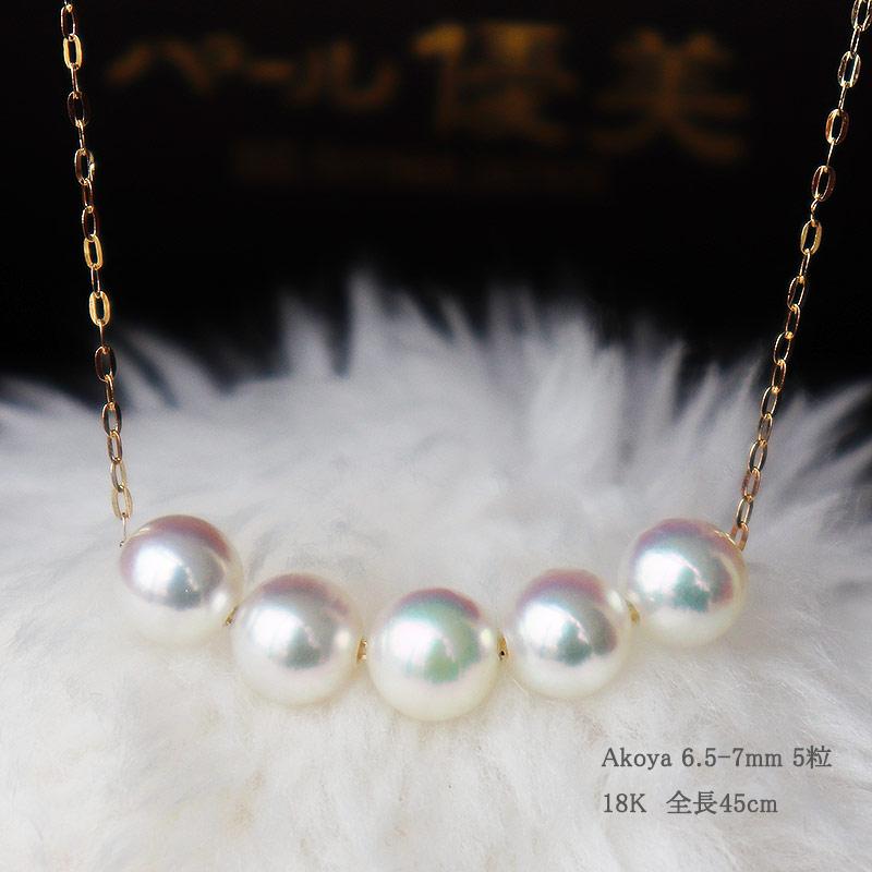 日本 Akoya 海水珍珠项链 K18黄金/K14白金 6.5-7mm 珍珠项链 多种佩戴方式 珍珠礼品
