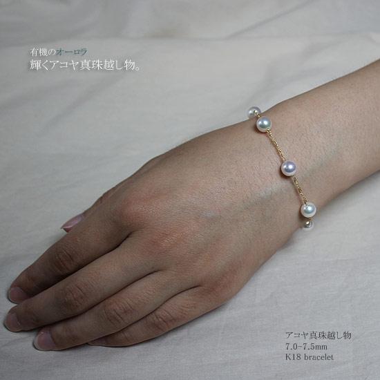 Akoya海水珍珠7-7.5mm優美珍珠手链脚链K18黄金/K14白金