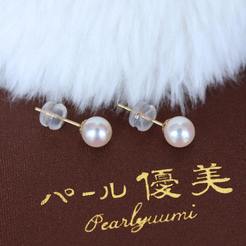 日本akoya海水珍珠 5-5.5mm耳钉 K18黄金 orK18白金